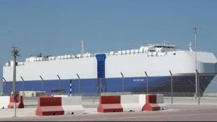 تعرض سفينة تجارية إسرائيلية لهجوم في المحيط الهندي