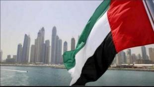 بينهم لبنانيان... الإمارات تدرج 38 فردا و15 كيانا على قائمة الإرهاب