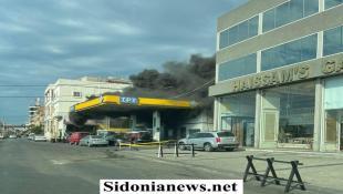 بالصور : حريق هائل  في احدى محطات الوقود في حارة صيدا