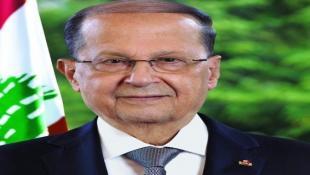 رئيس الجمهورية بعد توقيع عقد التدقيق الجنائي: أطمئن اللبنانيين ان السنة الأخيرة من ولايتي ستكون سنة الإصلاحات الحقيقية