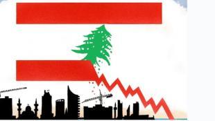 """""""بلومبرغ"""": لبنان دولة مفلسة بقطاعيها العام والخاص"""